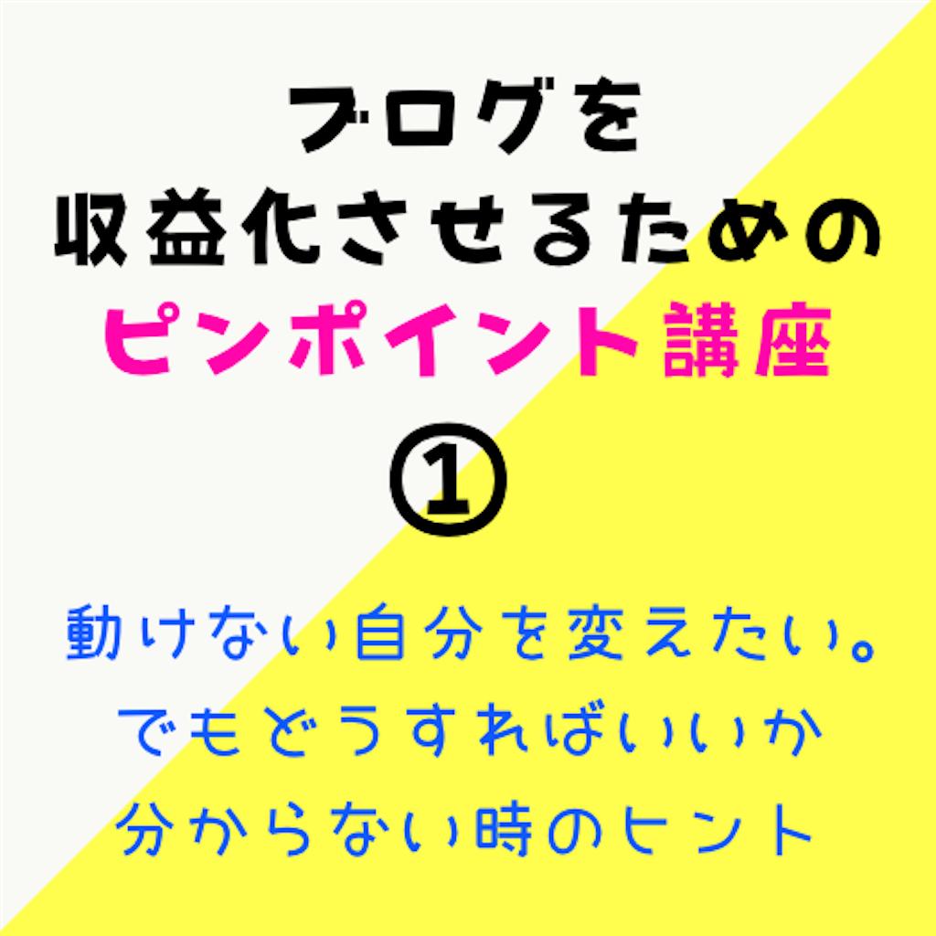f:id:suzu-amayadori:20201214014121p:image