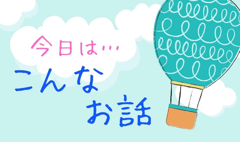 f:id:suzu-amayadori:20201214175557j:image