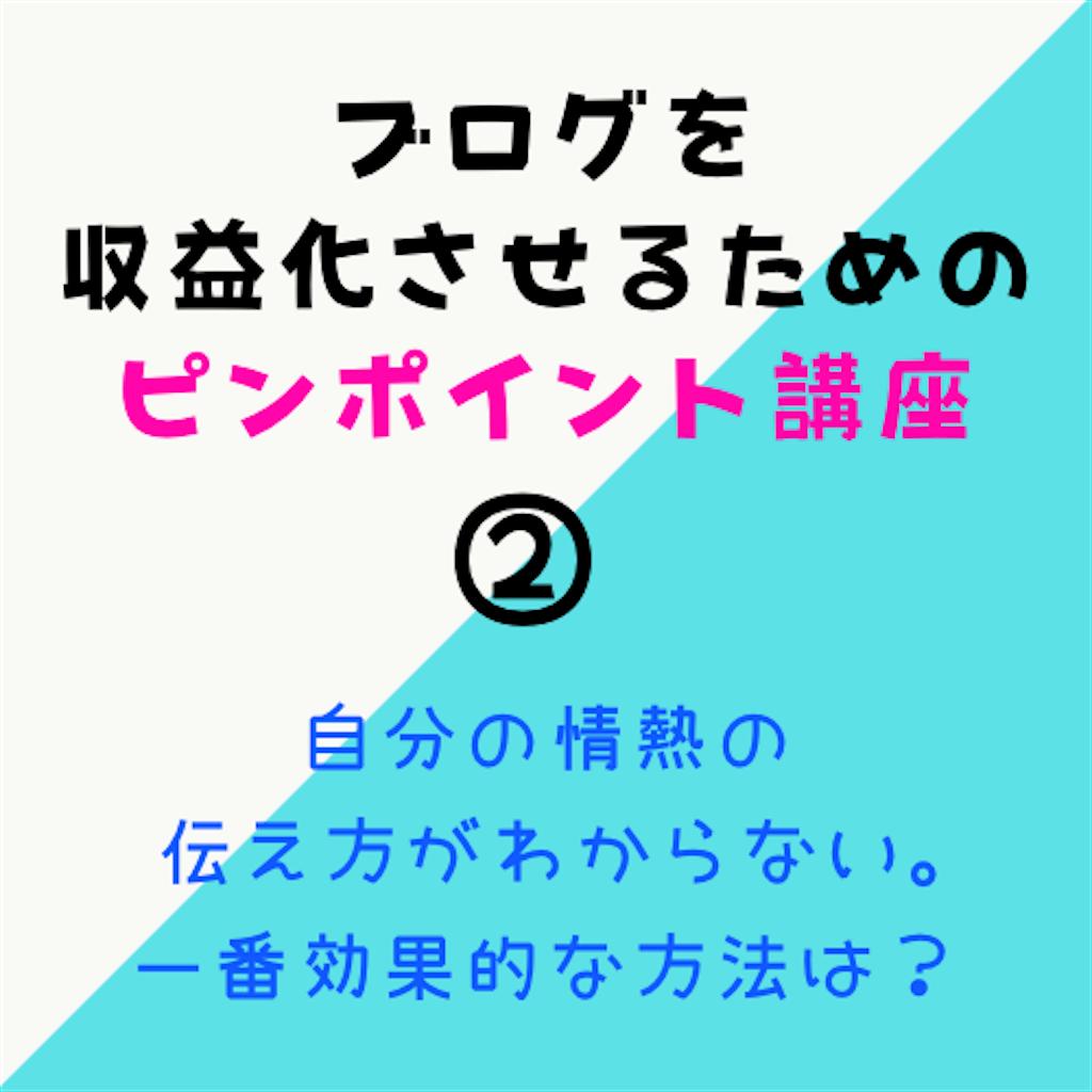 f:id:suzu-amayadori:20201215002045p:image