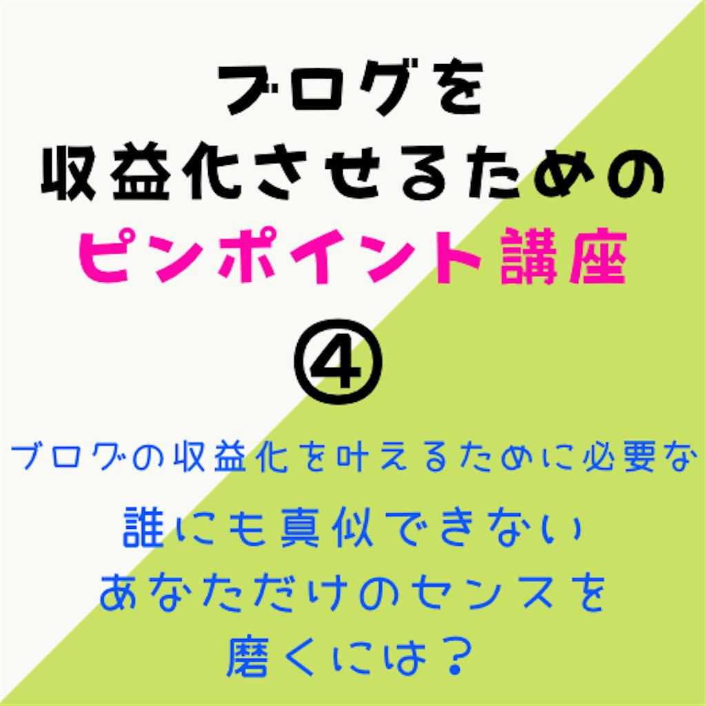 f:id:suzu-amayadori:20201215211755p:image