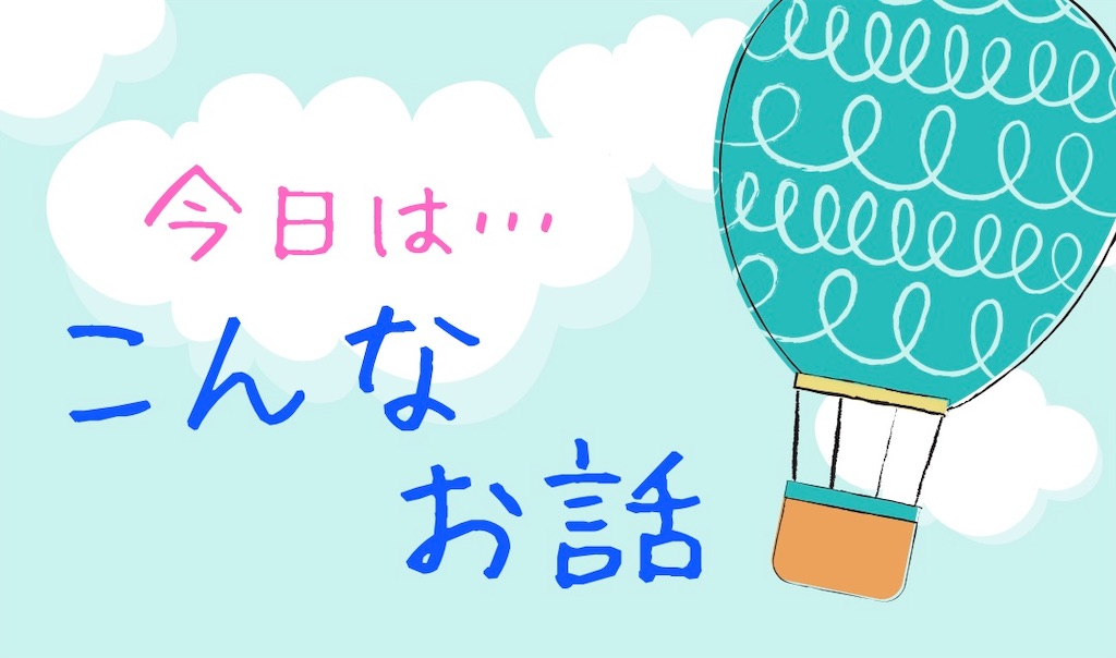 f:id:suzu-amayadori:20201219170553j:image
