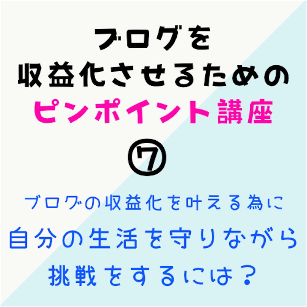 f:id:suzu-amayadori:20201219171920p:image