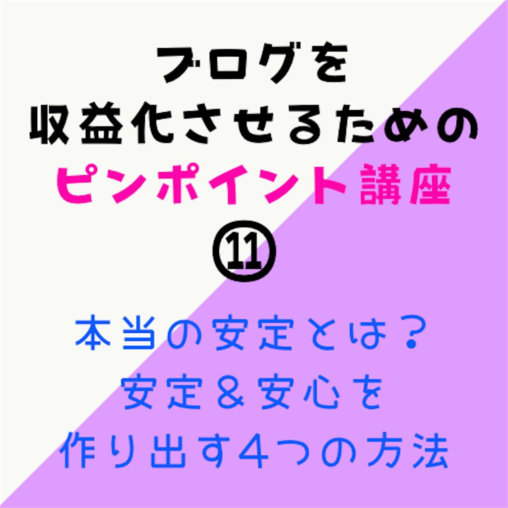 f:id:suzu-amayadori:20201224212223p:image