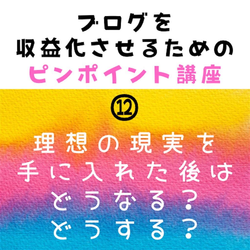f:id:suzu-amayadori:20201224214324p:image