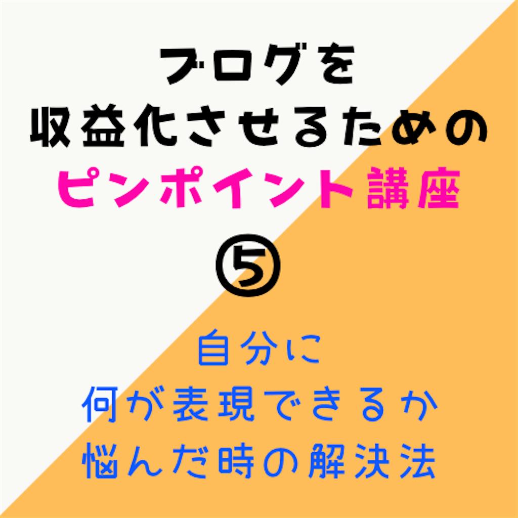 f:id:suzu-amayadori:20201229085242p:image
