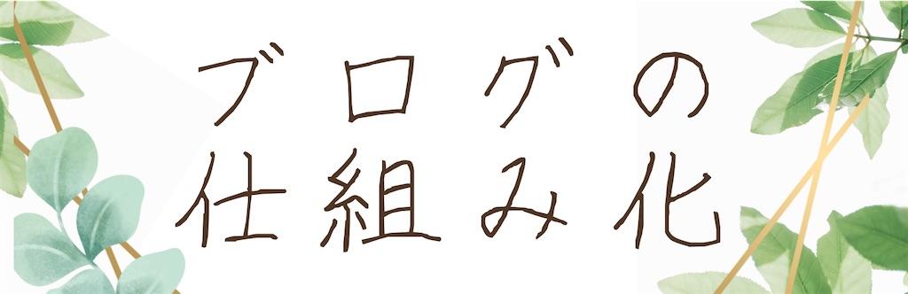 f:id:suzu-amayadori:20201229085531j:image
