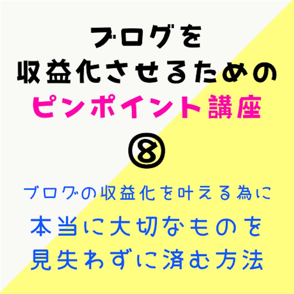 f:id:suzu-amayadori:20201229090118p:image