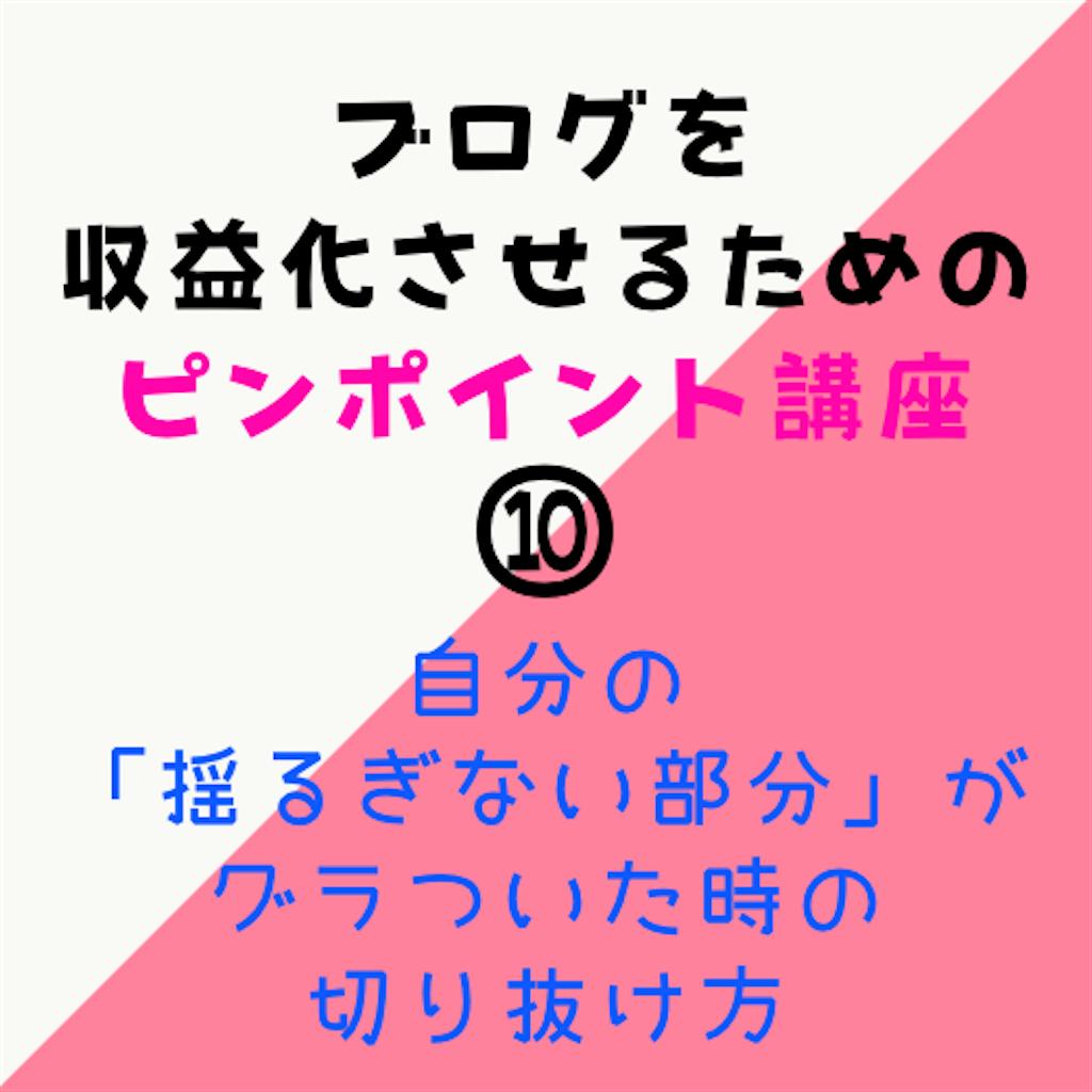 f:id:suzu-amayadori:20201229090320p:image
