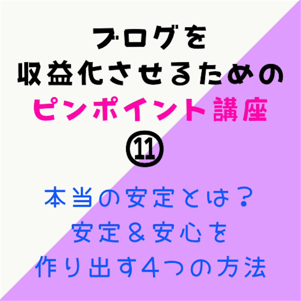 f:id:suzu-amayadori:20201229102736p:image
