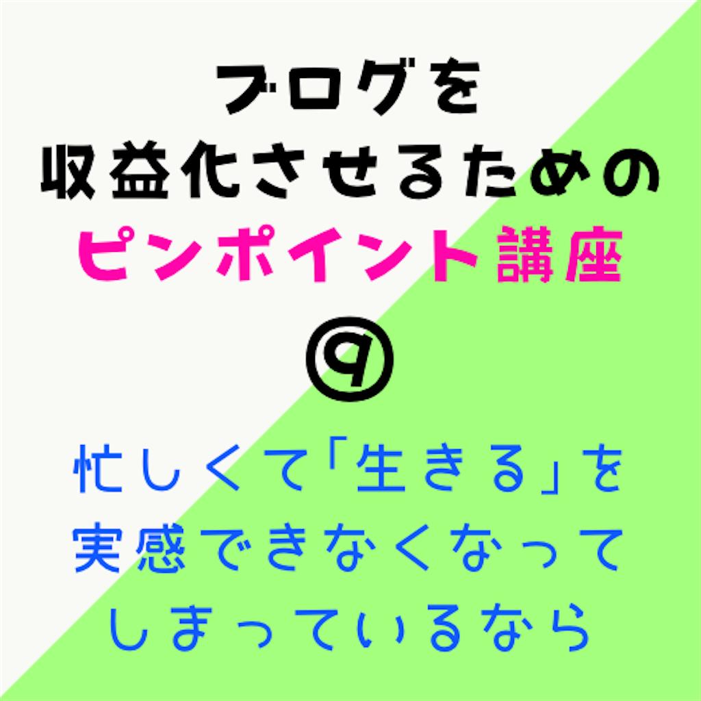 f:id:suzu-amayadori:20201229102756p:image