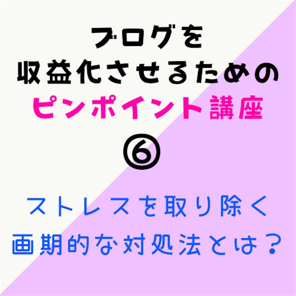 f:id:suzu-amayadori:20201229102813p:image