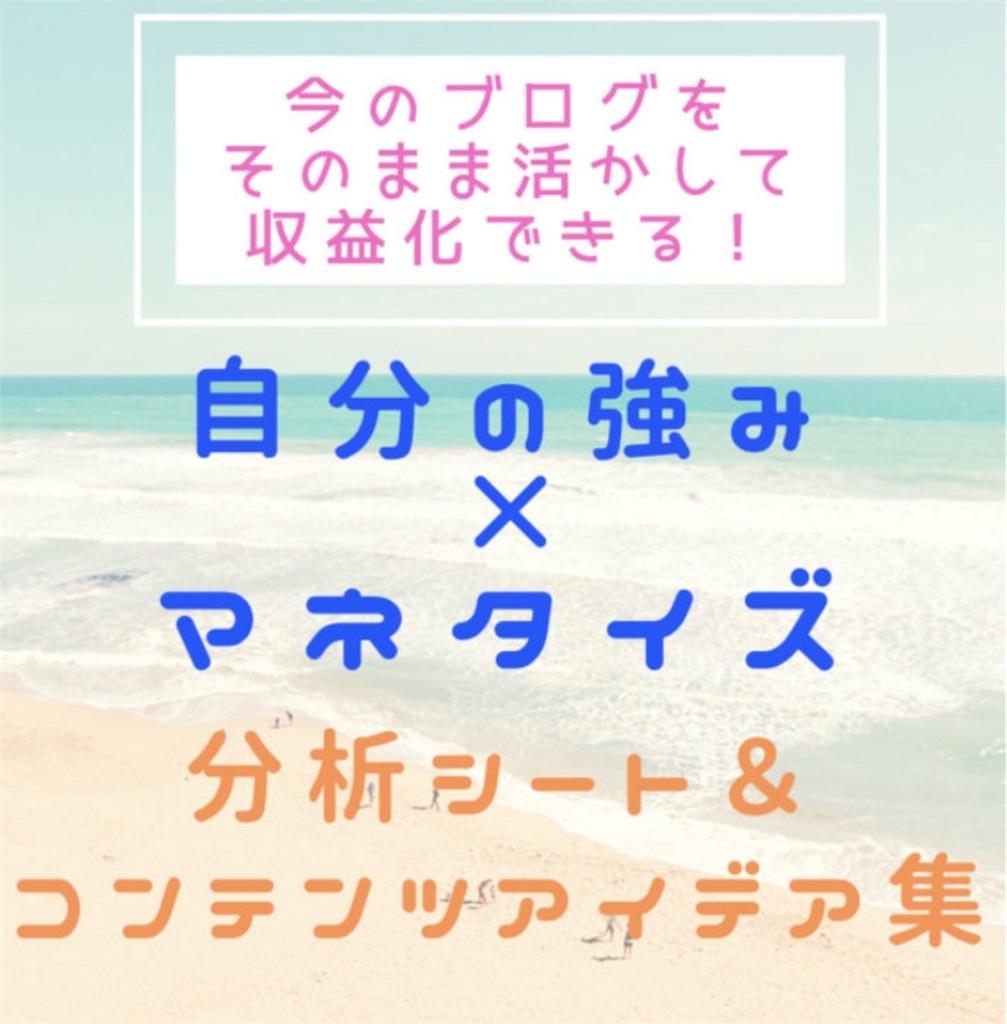 f:id:suzu-amayadori:20201229123241j:image
