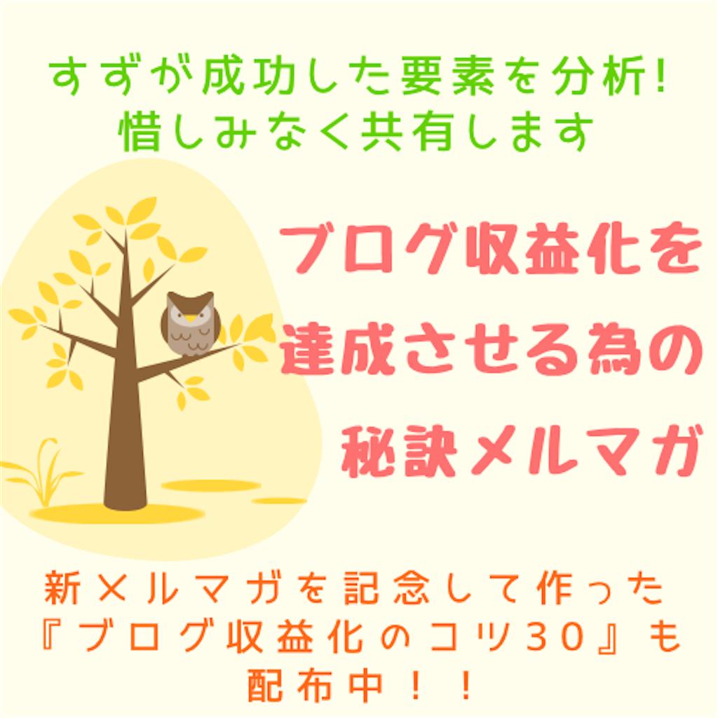 f:id:suzu-amayadori:20210104071712p:image