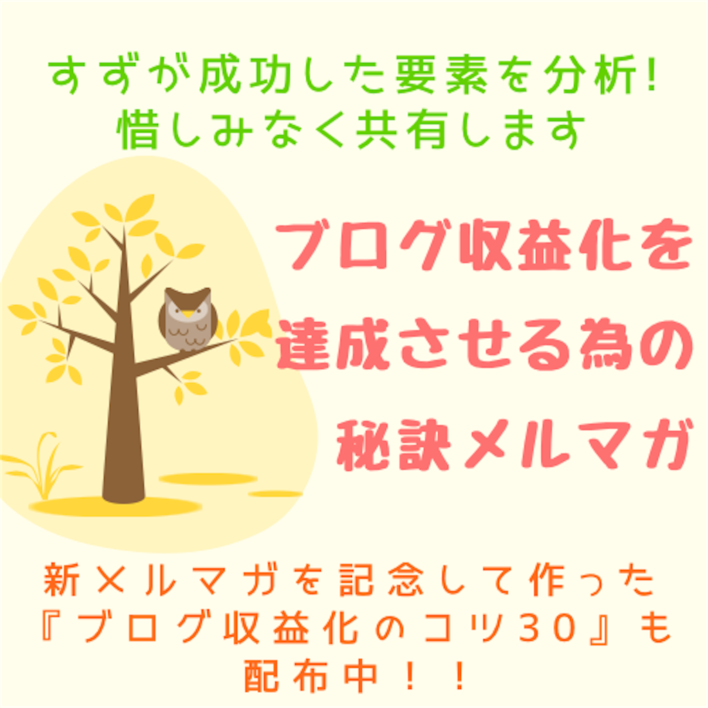 f:id:suzu-amayadori:20210104232827p:image