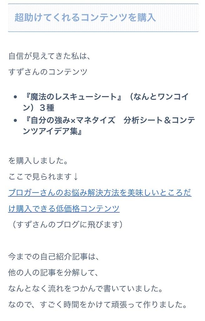 f:id:suzu-amayadori:20210109075135j:image