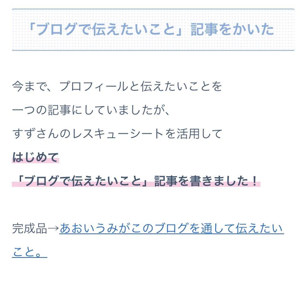 f:id:suzu-amayadori:20210109075138j:image