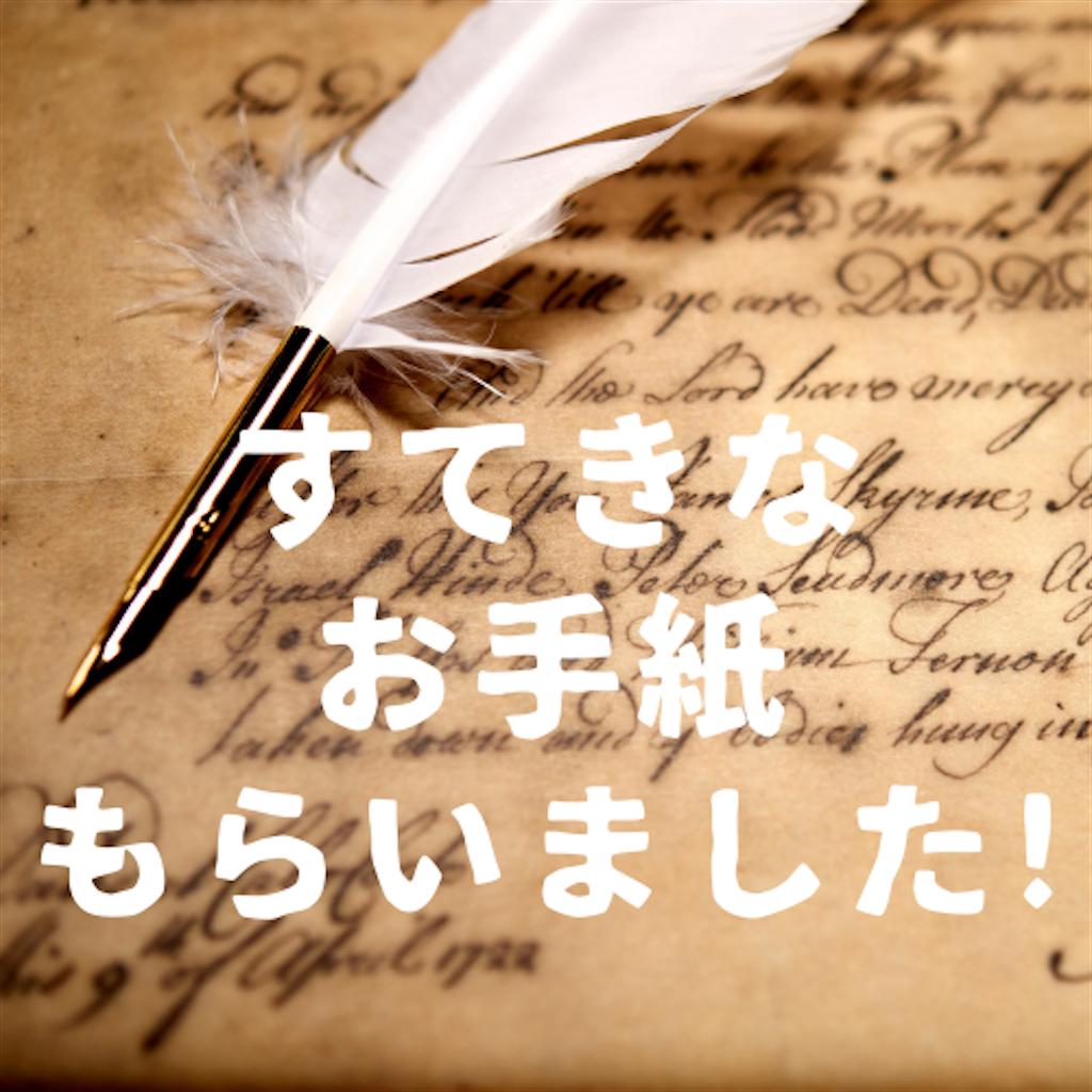 f:id:suzu-amayadori:20210112233833p:image