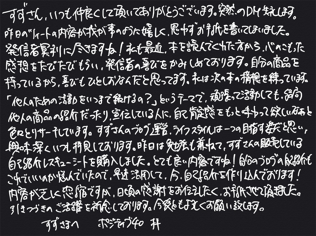 f:id:suzu-amayadori:20210112234459j:image