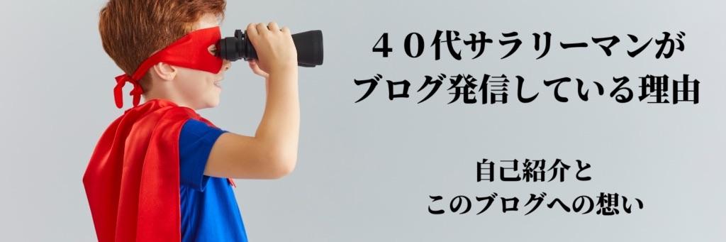 f:id:suzu-amayadori:20210113001641j:image