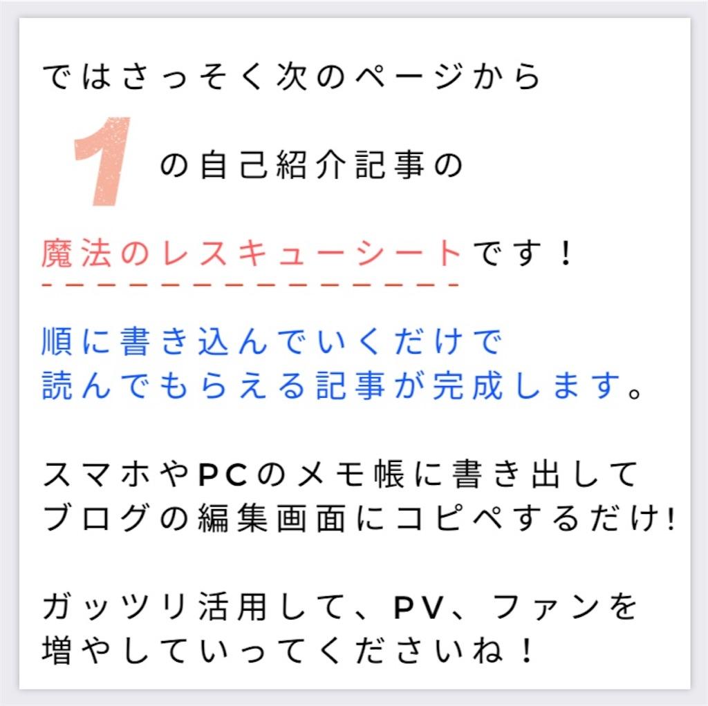 f:id:suzu-amayadori:20210113002317j:image