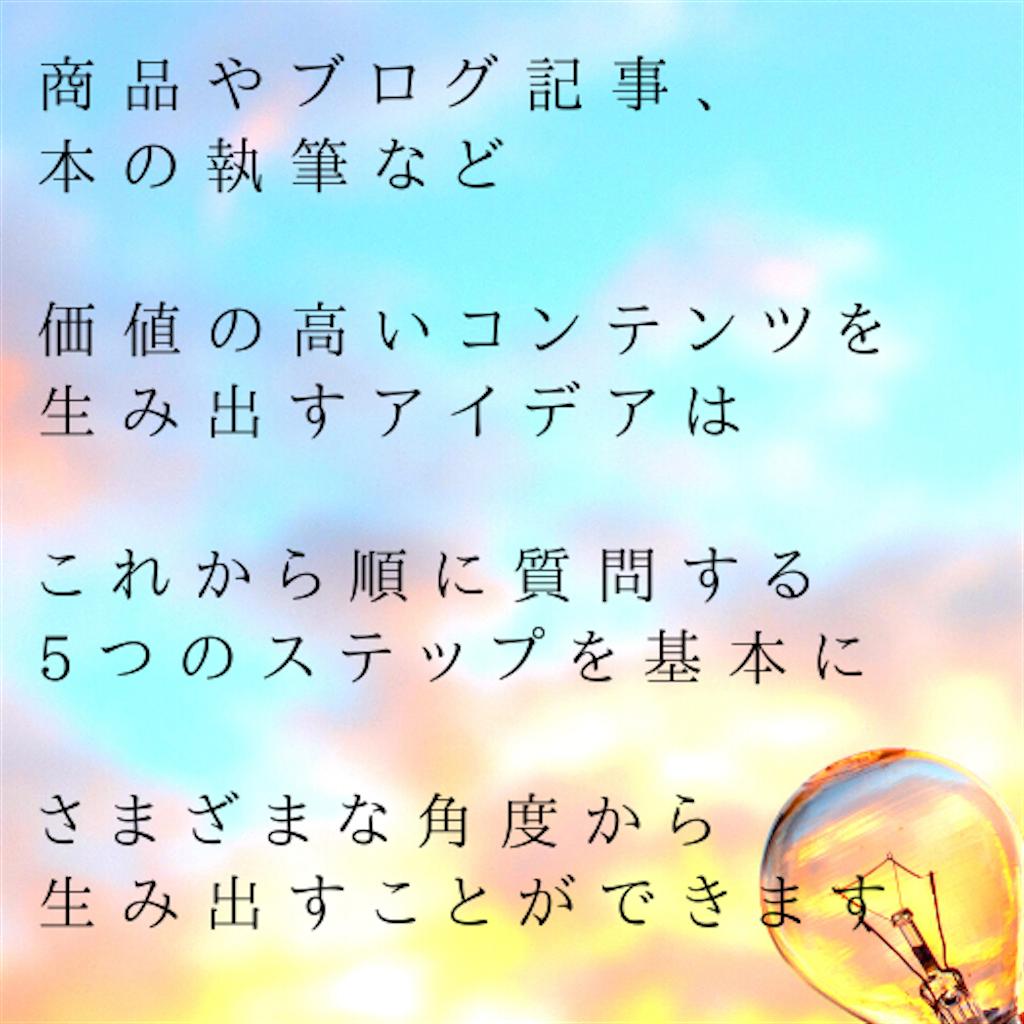 f:id:suzu-amayadori:20210124153923p:image