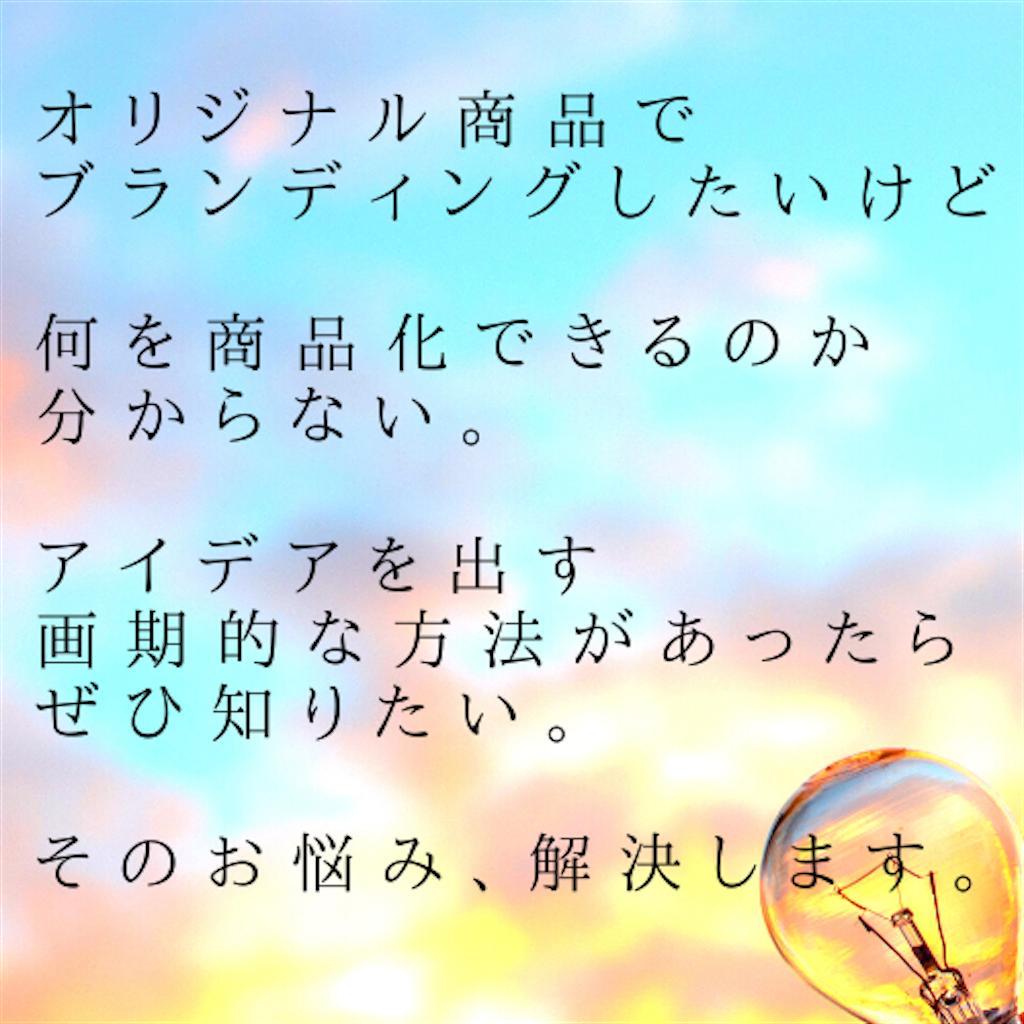 f:id:suzu-amayadori:20210124153936p:image