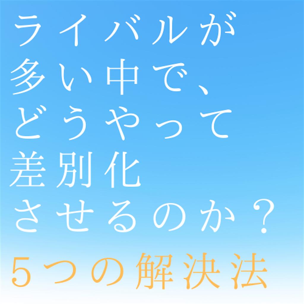 f:id:suzu-amayadori:20210124154033p:image