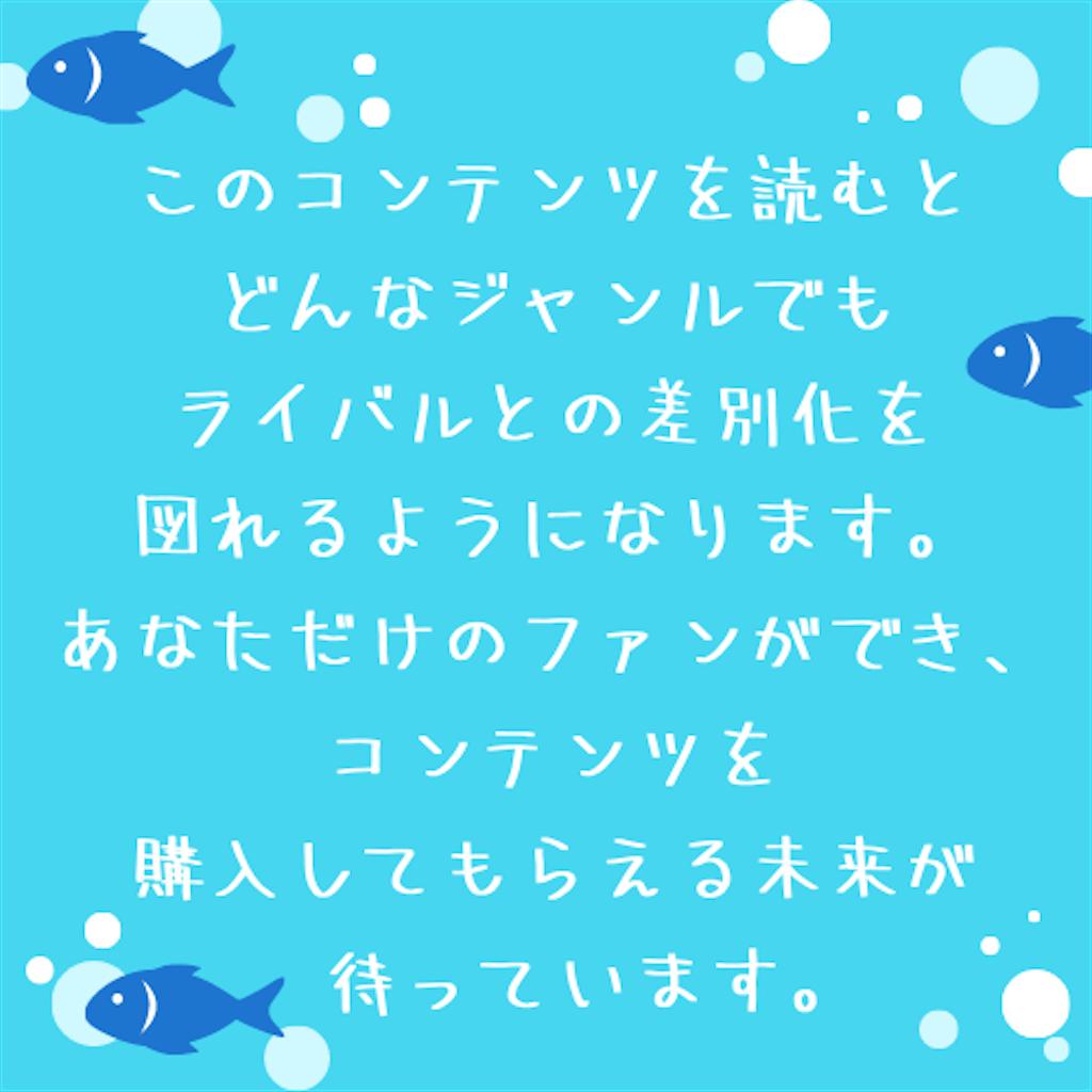 f:id:suzu-amayadori:20210124154128p:image