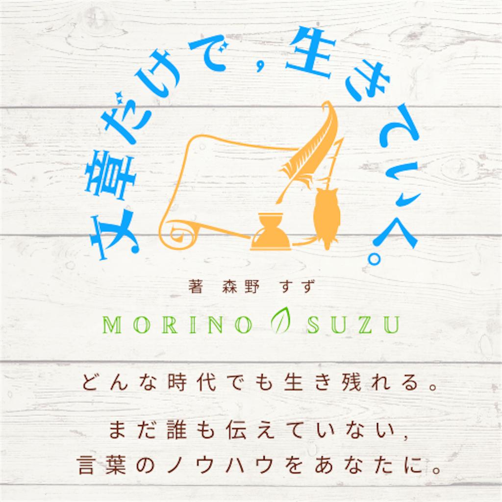 f:id:suzu-amayadori:20210203201049p:image