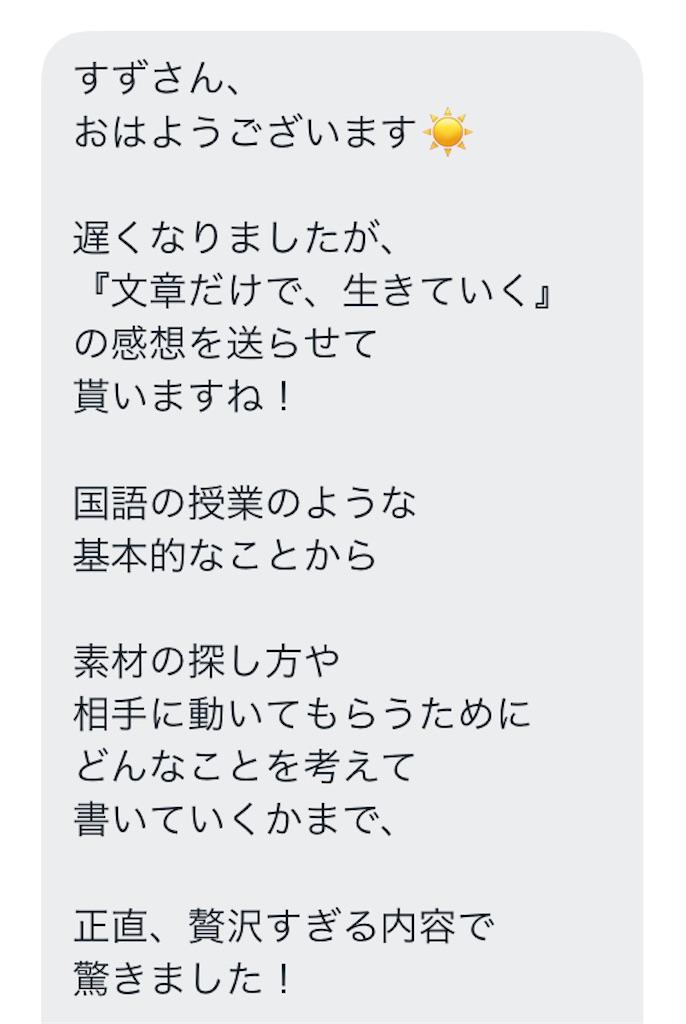 f:id:suzu-amayadori:20210213174904j:image