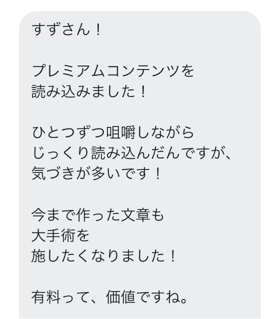 f:id:suzu-amayadori:20210213183245j:image