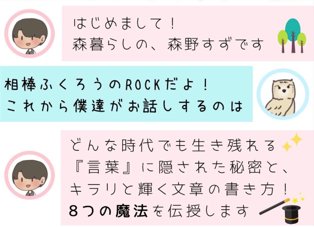 f:id:suzu-amayadori:20210214080621j:image