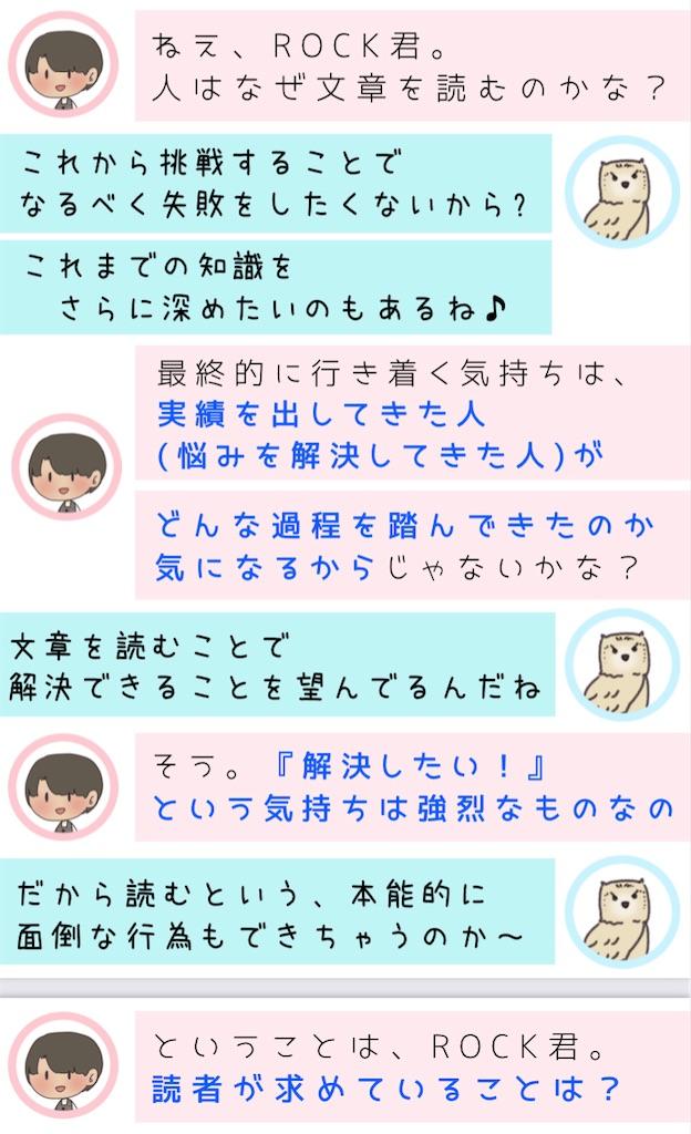 f:id:suzu-amayadori:20210214080632j:image