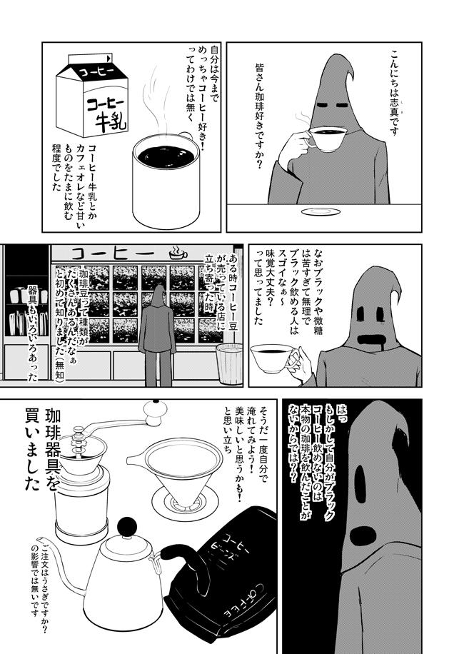 f:id:suzu-sima:20161025213744j:plain