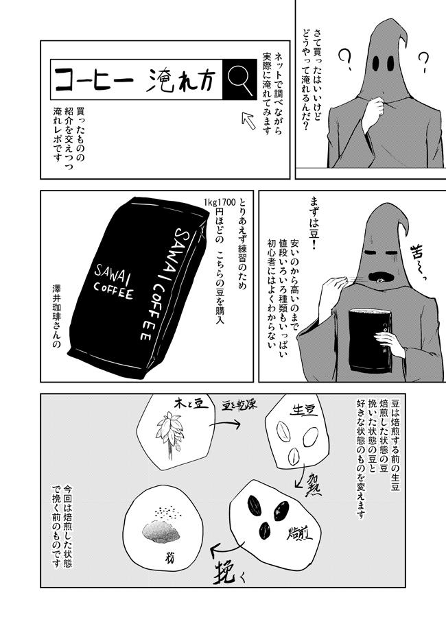 f:id:suzu-sima:20161025213745j:plain