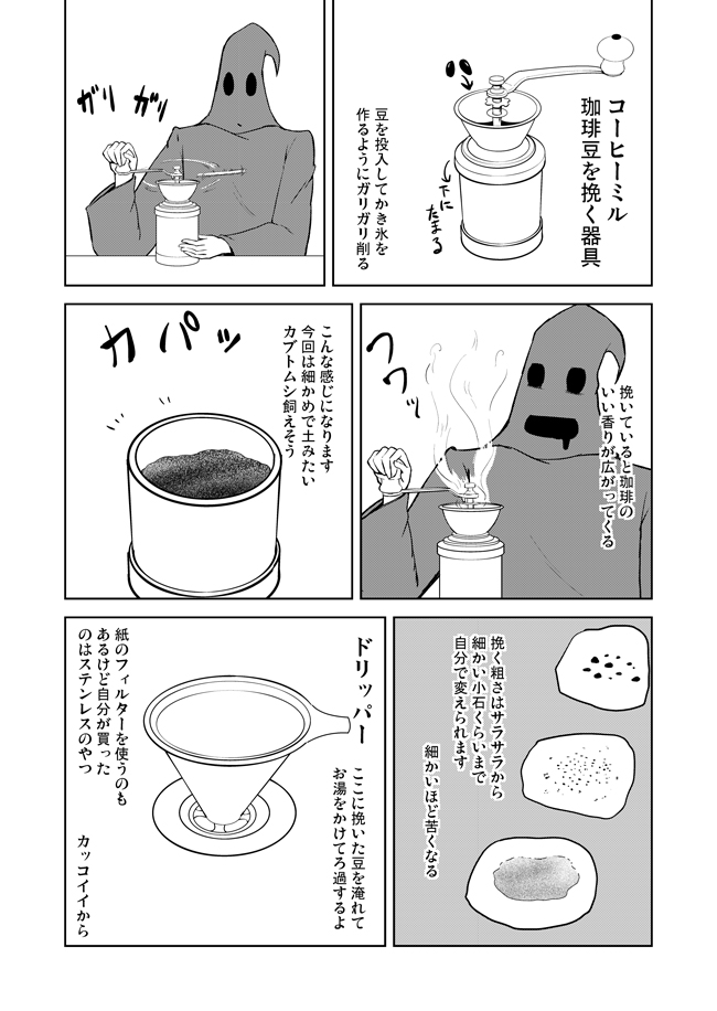 f:id:suzu-sima:20161025213747j:plain