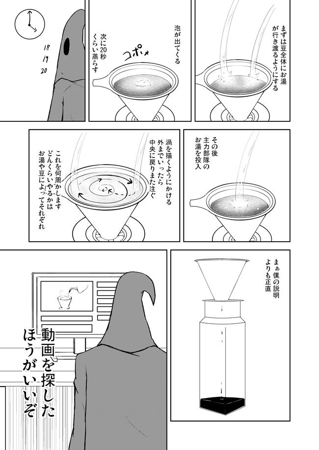 f:id:suzu-sima:20161025213751j:plain