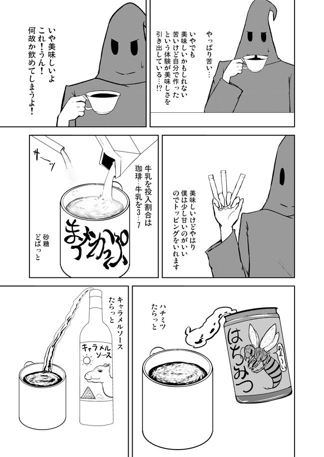 f:id:suzu-sima:20161025213754j:plain