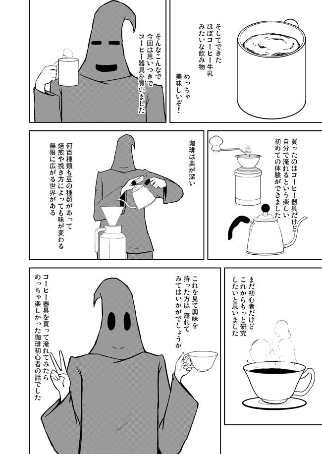 f:id:suzu-sima:20161025213756j:plain