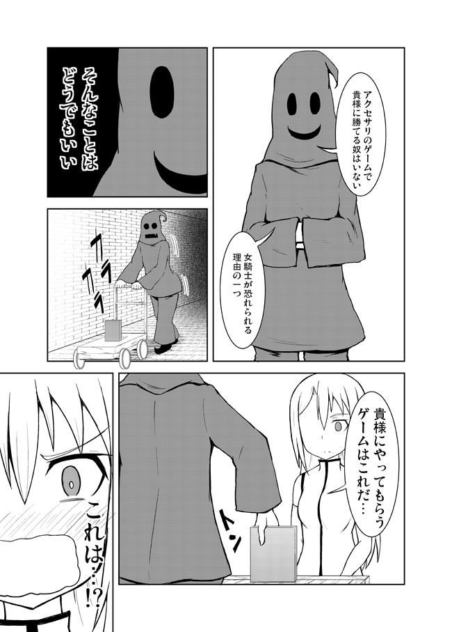 f:id:suzu-sima:20170816113253j:plain