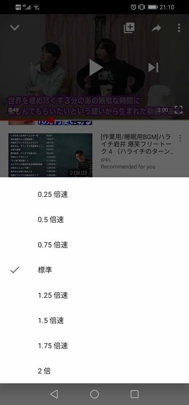 f:id:suzu0101:20191106220431j:plain
