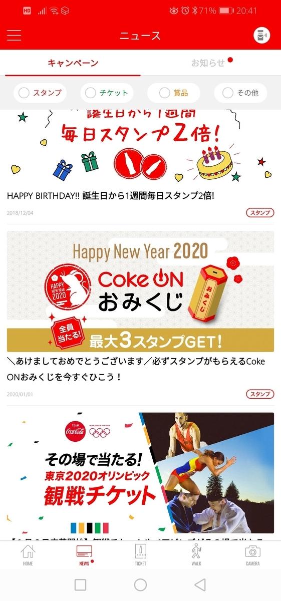 f:id:suzu0101:20200102210230j:plain