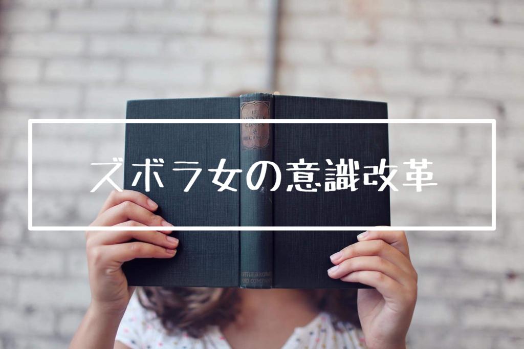 f:id:suzu1985:20180701190029j:plain