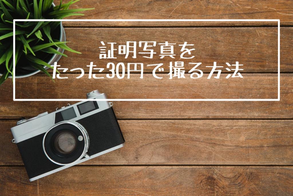 f:id:suzu1985:20180708184409j:plain