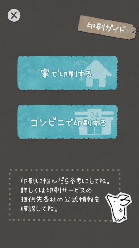 f:id:suzu1985:20180711224210j:plain