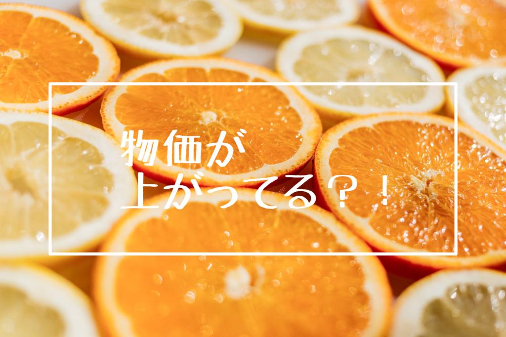 f:id:suzu1985:20180716145240j:plain