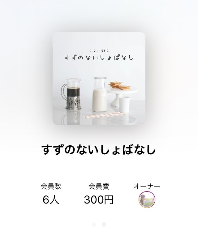 f:id:suzu1985:20180814205847j:plain