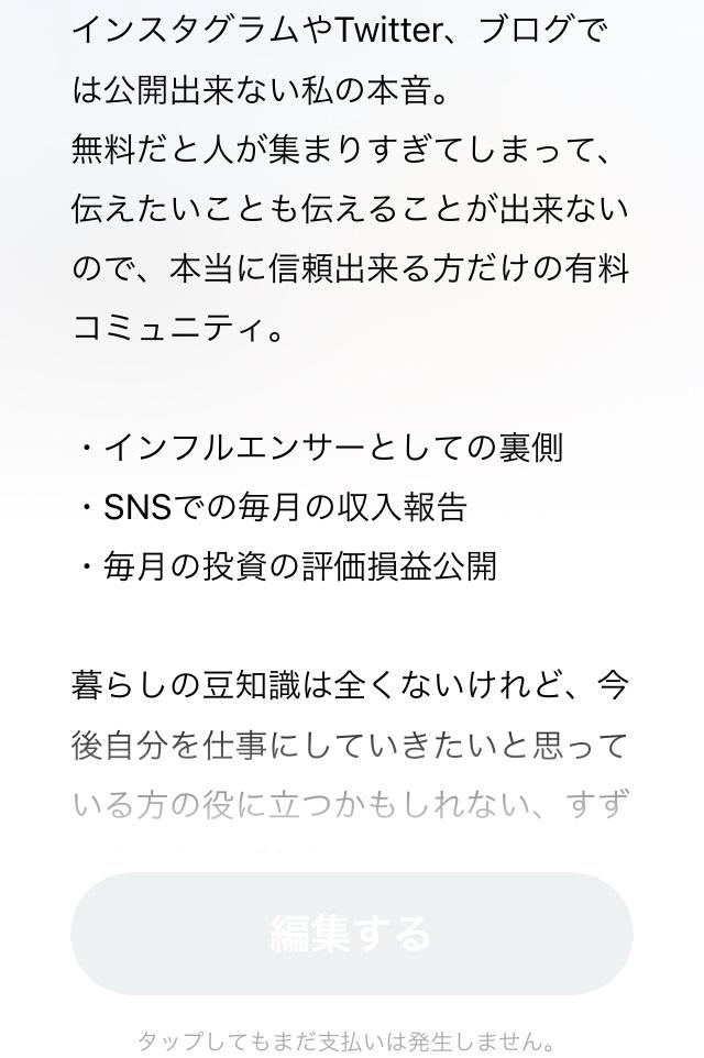 f:id:suzu1985:20180814205958j:plain