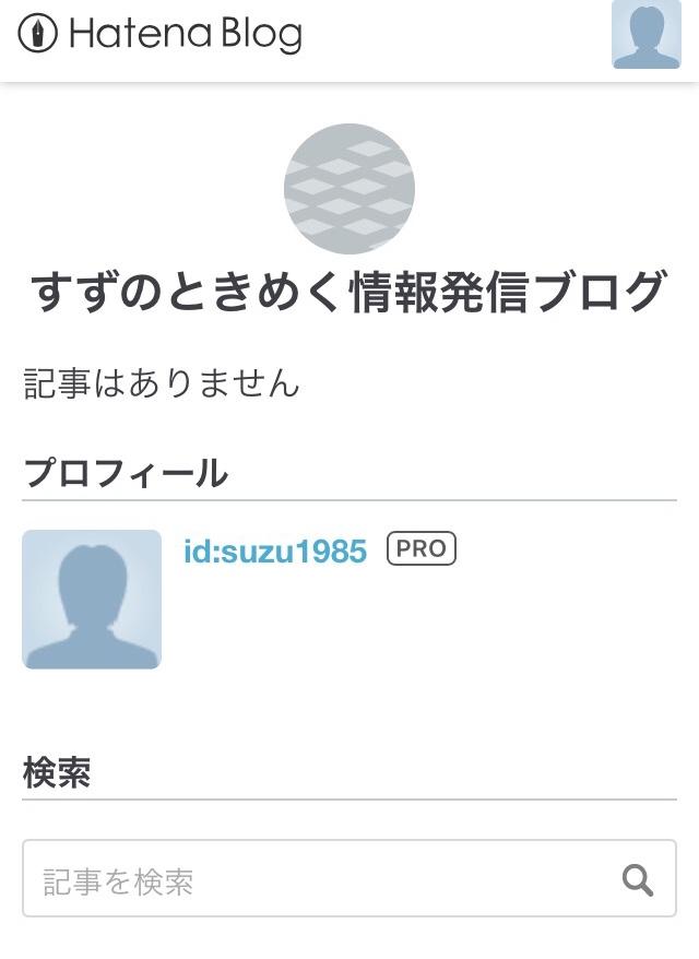 f:id:suzu1985:20180822165720j:plain
