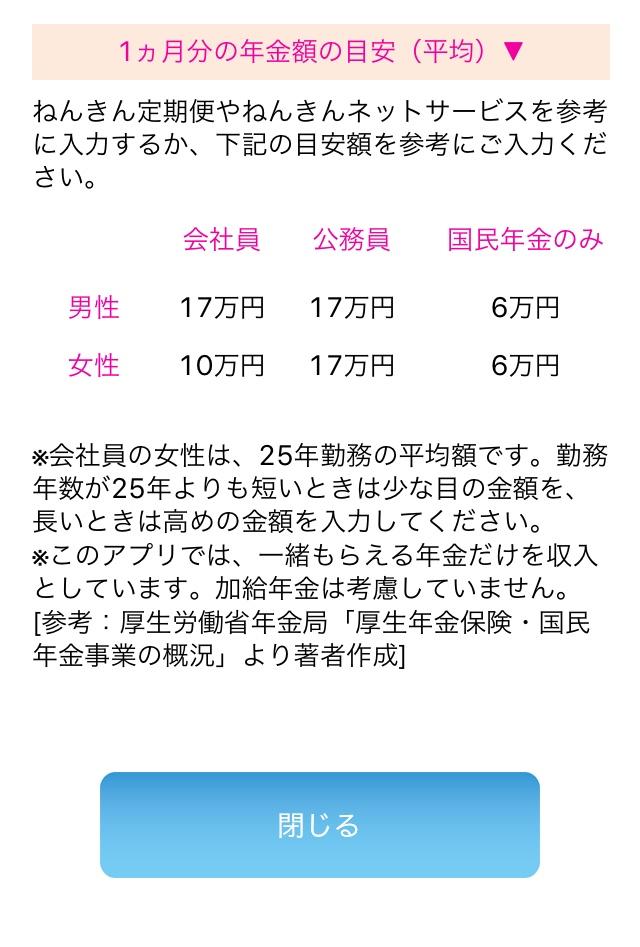 f:id:suzu1985:20180825173845j:plain